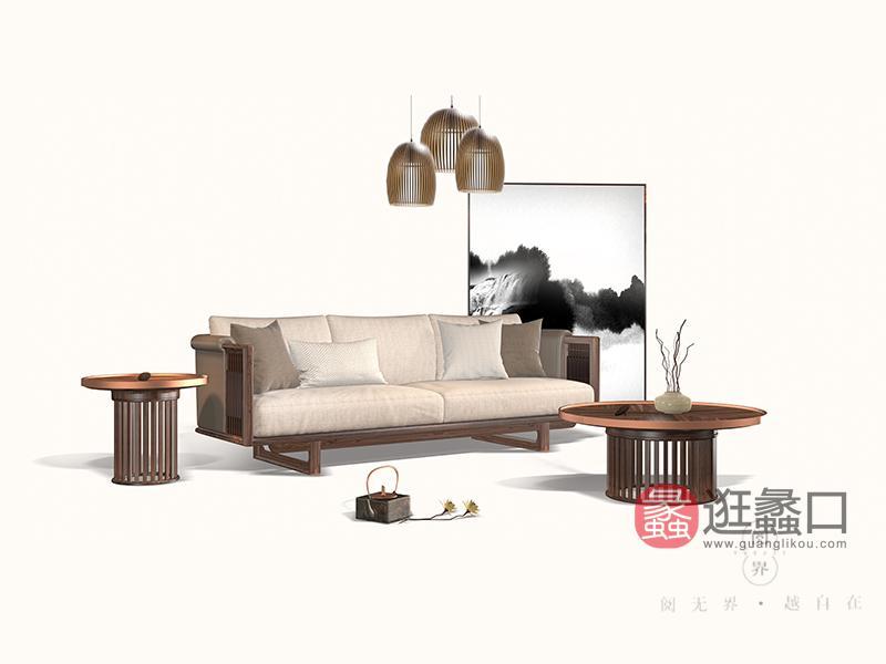 阅界新中式家具新中式客厅北美黑胡桃木实木简约布艺软包沙发组合