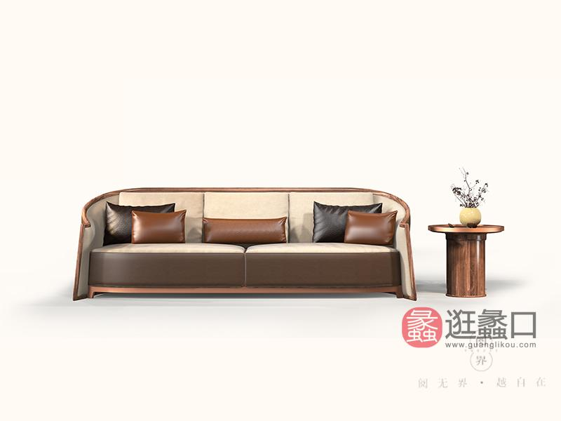 阅界新中式家具新中式客厅北美黑胡桃木实木三人位圈椅式沙发