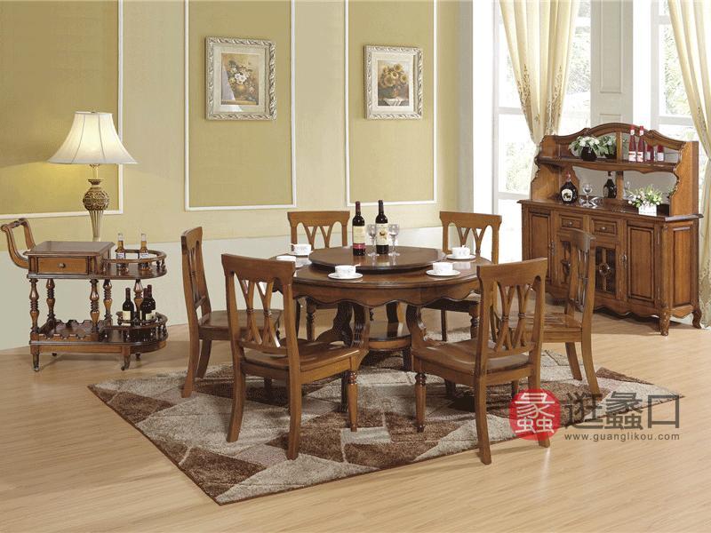 奥斯汀家具美式套房实木家具圆形餐桌头层牛餐椅椅