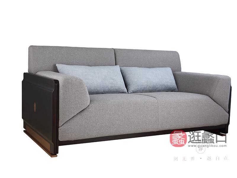 阅界新中式家具新中式客厅黄檀实木双人布艺软包简约沙发