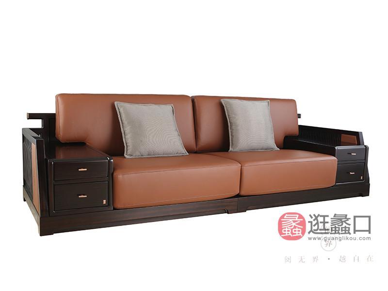 阅界新中式家具新中式客厅黄檀实木时尚清新双人多功能带抽屉沙发