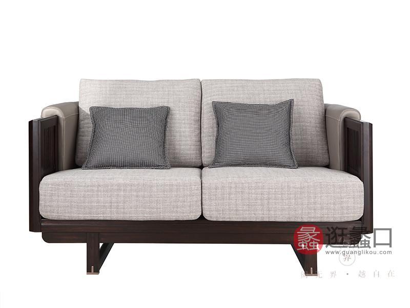 阅界新中式家具新中式客厅黄檀实木清新淡雅舒适双人沙发
