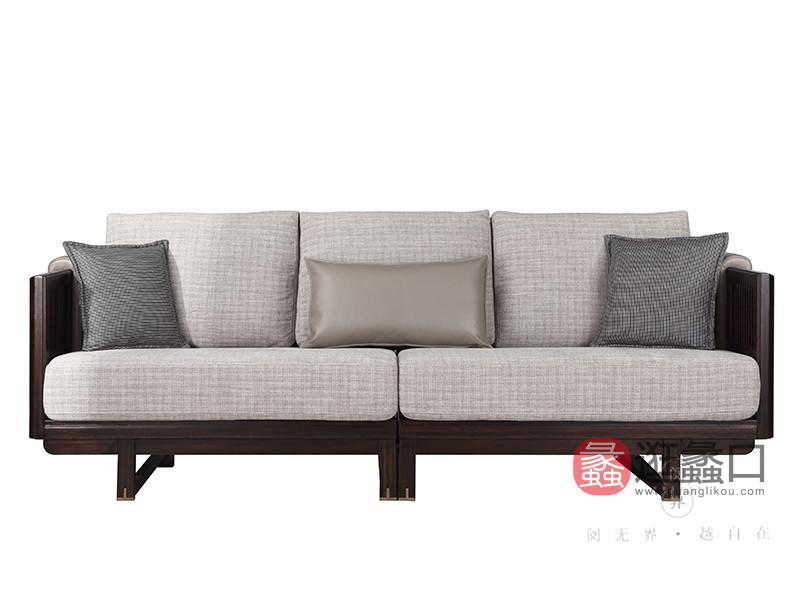 阅界新中式家具新中式客厅黄檀实木清新简约三人位沙发