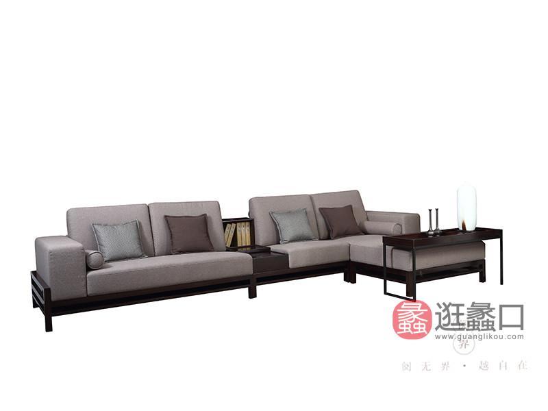 阅界新中式家具新中式客厅黄檀实木时尚简雅带贵妃榻沙发