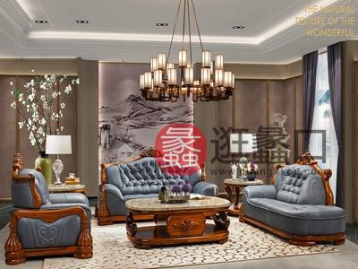 应氏家居-欧式简约系列欧式简约客厅沙发