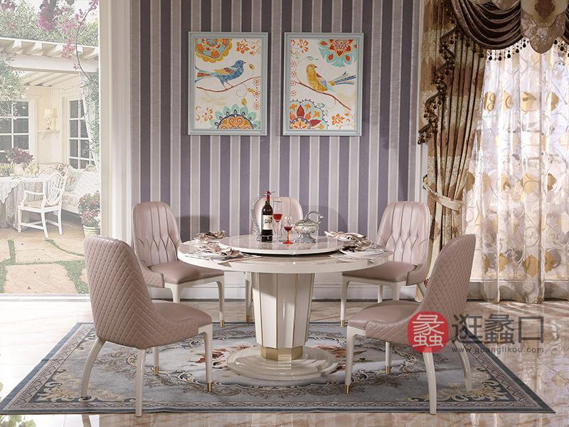 帝欧华庭家居轻奢餐厅餐桌椅轻奢高级灰餐桌椅