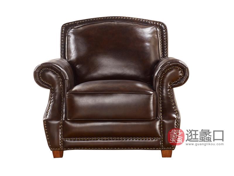 缇美家具美式客厅沙发TM-015单人位真皮沙发