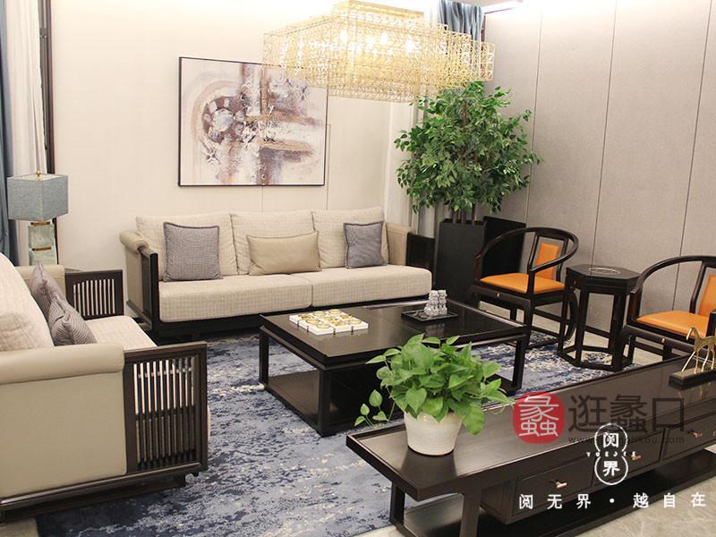 阅界新中式家具新中式客厅紫檀实木雅致简约沙发组合