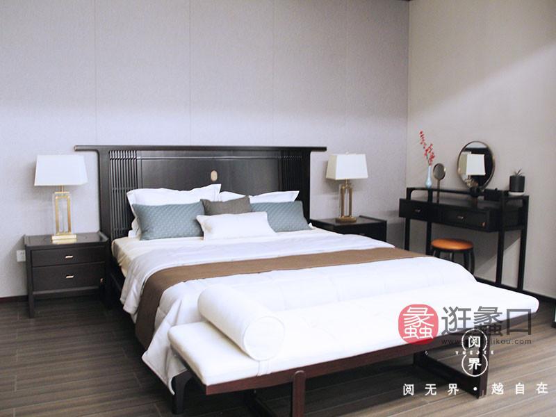 阅界新中式家具新中式卧室紫檀实木淡雅双人精致大床