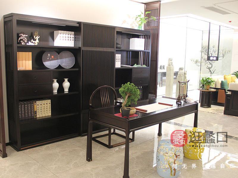 阅界新中式家具新中式书房黄檀实木雅韵质朴书桌椅+书柜组合