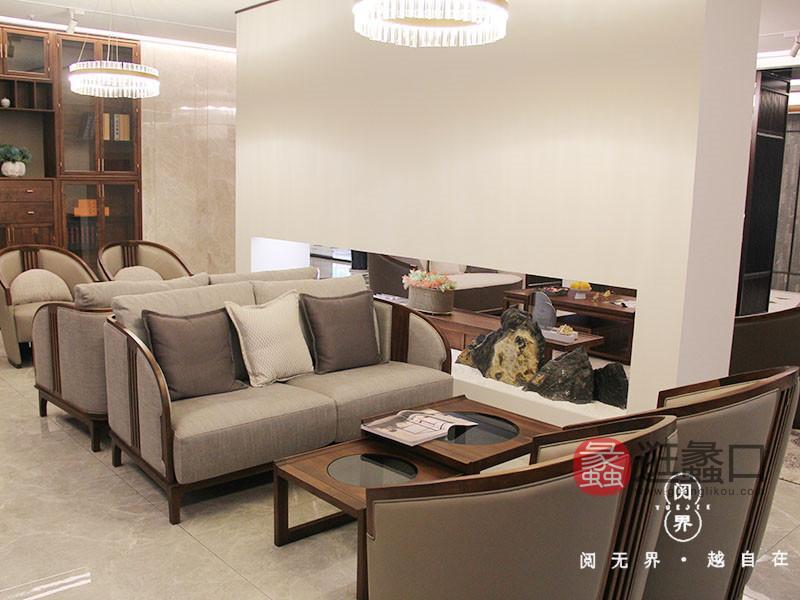 阅界新中式家具新中式客厅北美黑胡桃木实木大气雅致休闲椅+茶几组合