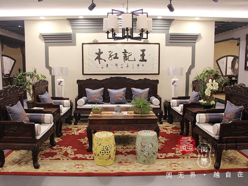 王记红木家具红木客厅大红酸枝木大气古典沙发+茶几组合