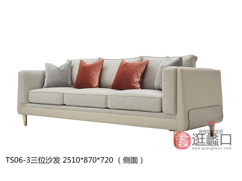 爵典家居·融峰国际家具美式客厅沙发1120