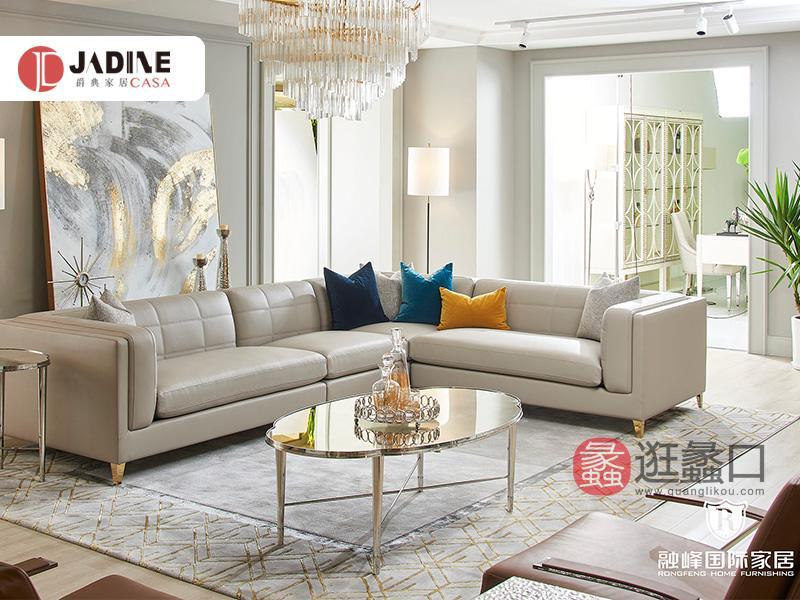 爵典家居·融峰国际家具美式客厅沙发