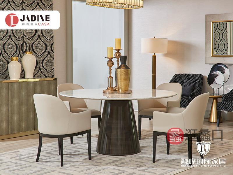 爵典家居·融峰国际家具美式餐厅餐桌椅