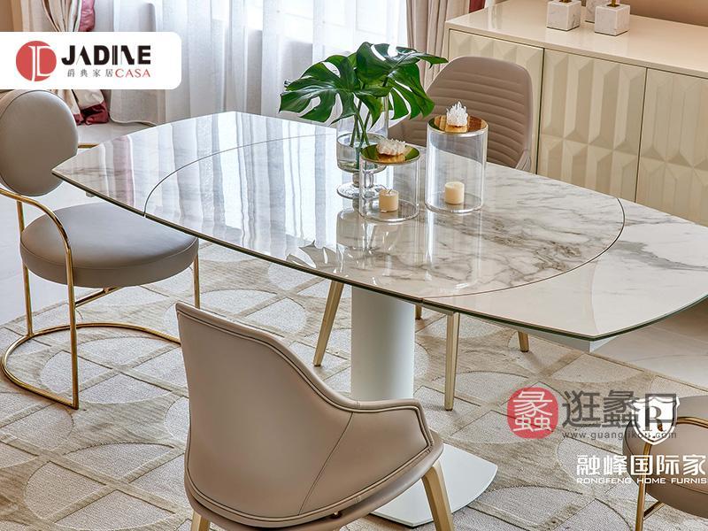 爵典家居·融峰国际家具美式餐厅餐桌椅美式功能拉伸餐桌椅