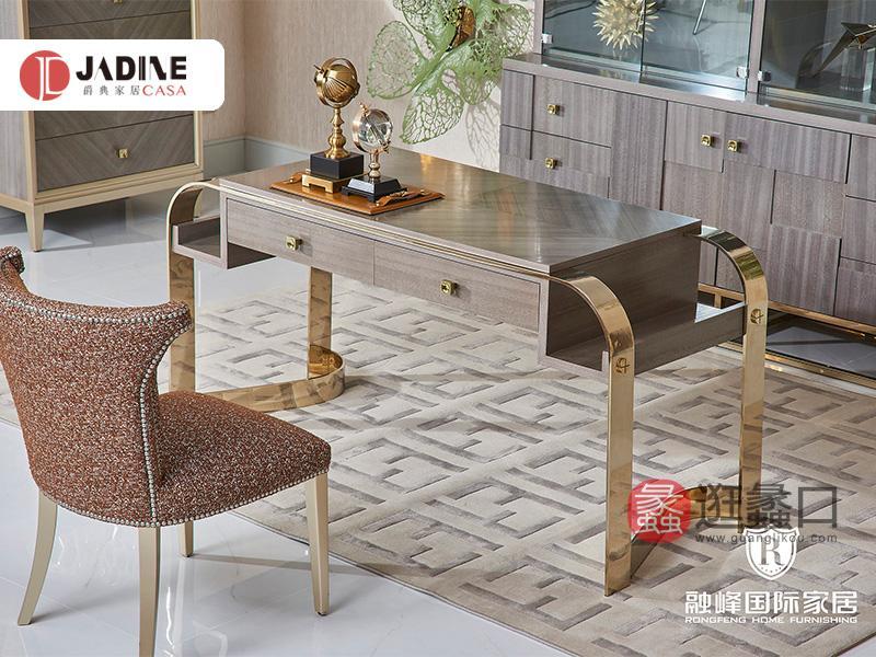 爵典家居·融峰国际家具美式书房书桌椅