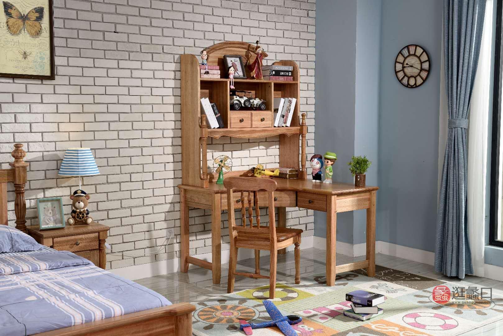 米琦庄园家具儿童木蜡油檀丝木实木童趣转角书桌椅MQ003