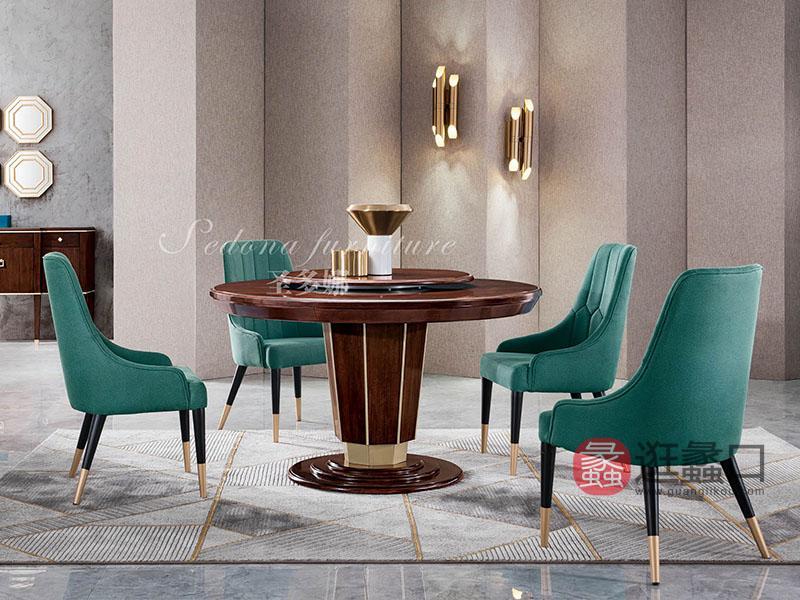 健辉家居·圣多娜轻奢家具轻奢餐厅优雅2602圆餐桌+2606餐椅组合