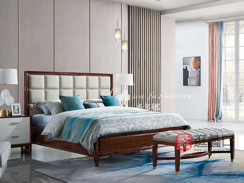 健辉家居·圣多娜轻奢家具轻奢卧室简雅2901床+床头柜(深胡桃)组合