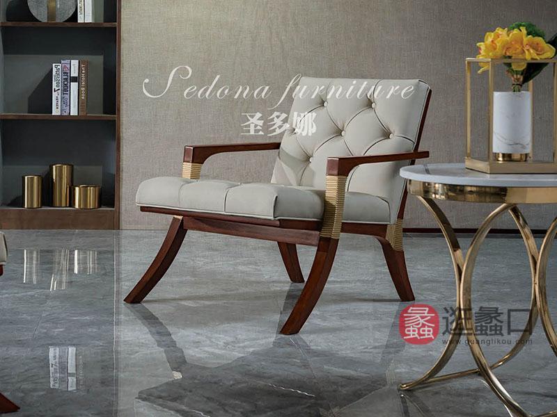 健辉家居·圣多娜轻奢家具轻奢客厅优雅舒适2701休闲椅+2302圆几组合