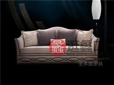 健辉家居·圣多娜轻奢家具高品质美式轻奢客厅布艺多人位沙发