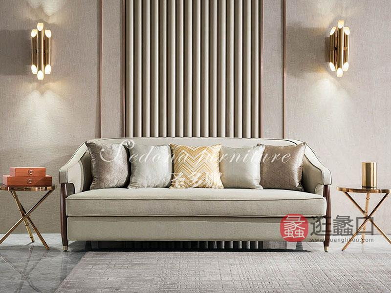 健辉家居·圣多娜轻奢家具轻奢客厅简雅舒适2608三人位沙发+2605圆几组合