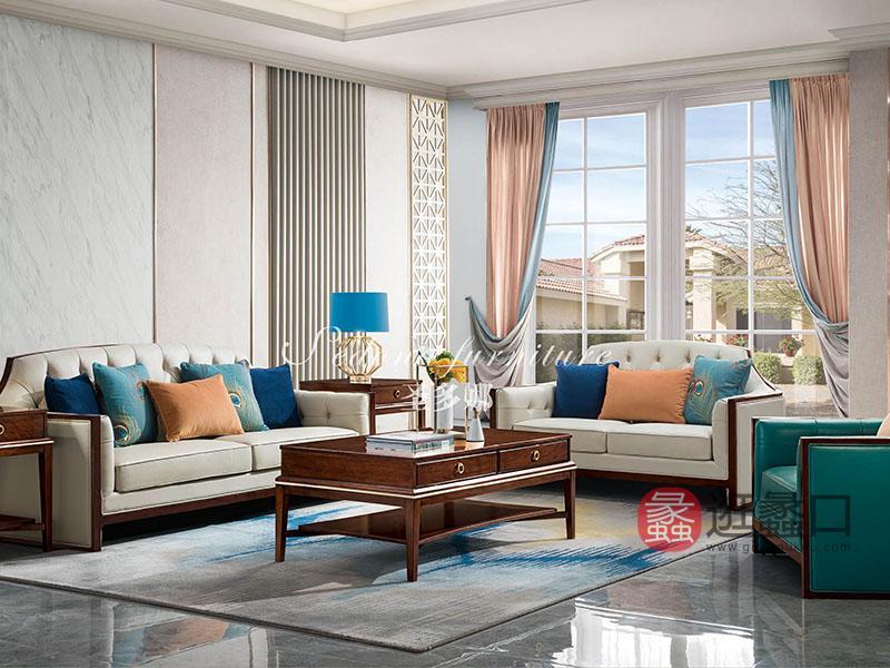 健辉家居·圣多娜轻奢家具轻奢客厅实木优雅2906沙发1+2+3组合