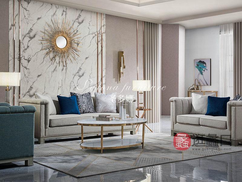 健辉家居·圣多娜轻奢家具轻奢客厅简约2907沙发1+2+3组合