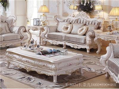爱丽舍宫家具·爵典家居欧式客厅实木茶边几/R-802A长茶几