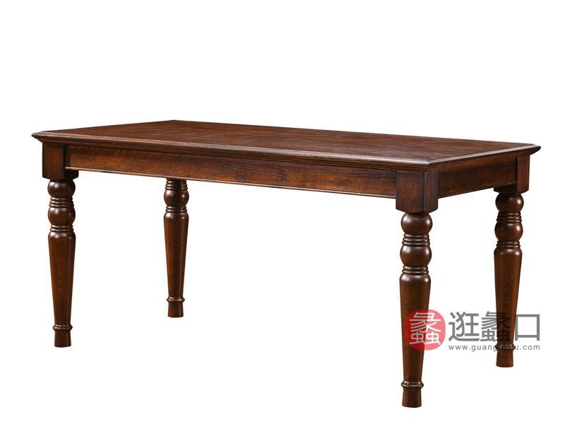 缇美家具美式餐厅餐桌椅W-612餐桌