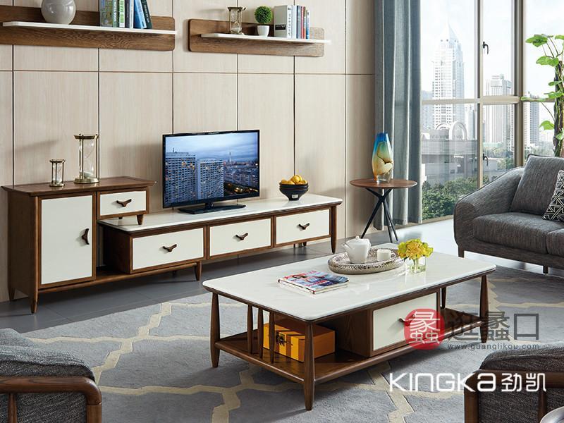 健辉家居·劲凯家具现代北欧客厅北美白蜡木实木时尚电视机柜+茶几组合