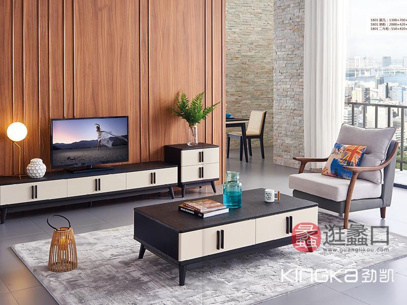 健辉家居·劲凯家具现代北欧客厅北美白蜡木实木休闲可储物电视机柜+茶几组合