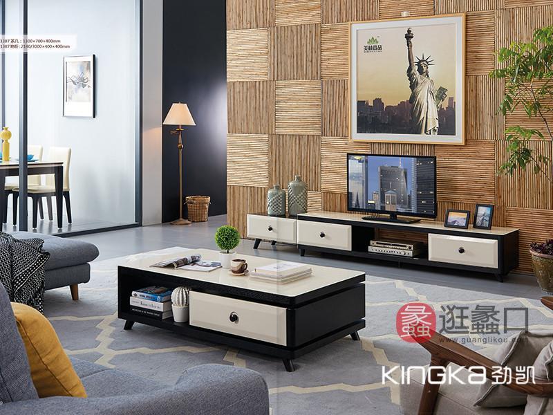 健辉家居·劲凯家具现代北欧客厅北美白蜡木实木多功能实用电视机柜