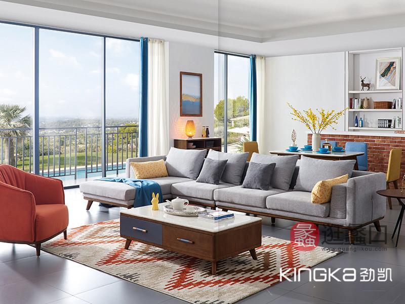 健辉家居·劲凯家具现代北欧客厅北美白蜡木实木活力布艺转角沙发+茶几组合
