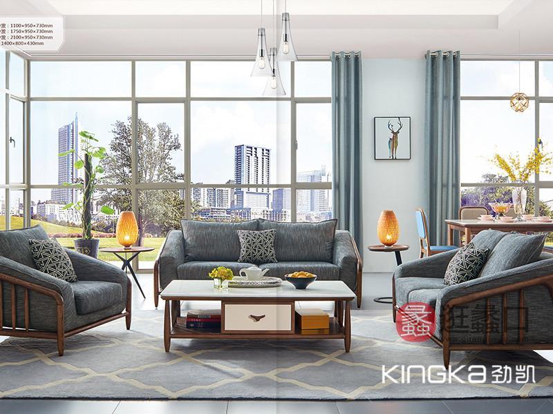健辉家居·劲凯家具现代北欧客厅北美白蜡木灰色简雅1+2+3沙发组合