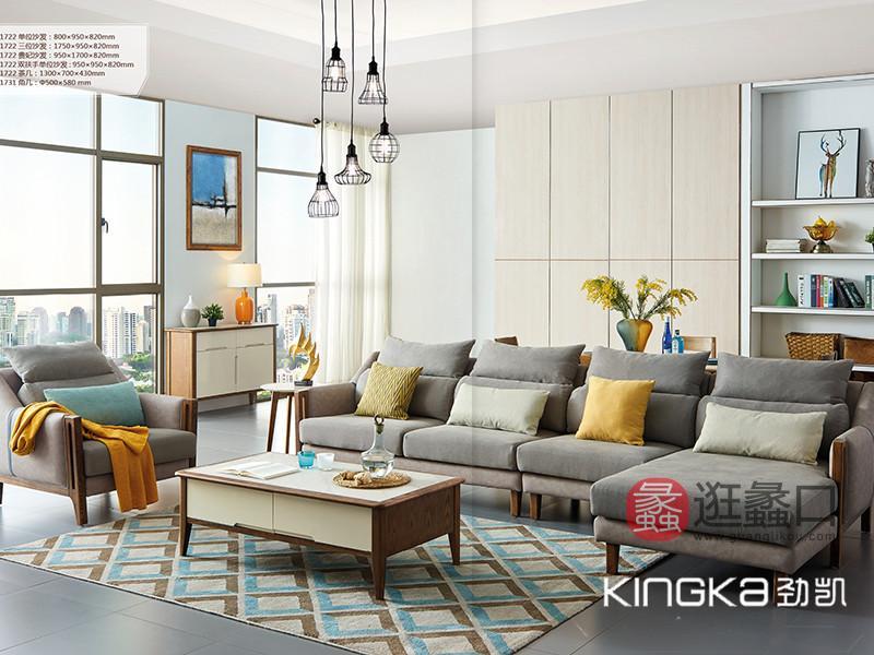 健辉家居·劲凯家具现代北欧客厅北美白蜡木浅灰色简雅沙发+茶几组合