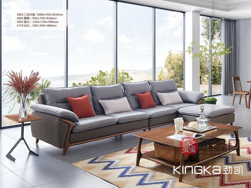 健辉家居·劲凯家具现代北欧客厅北美白蜡木简约带扶手多人沙发