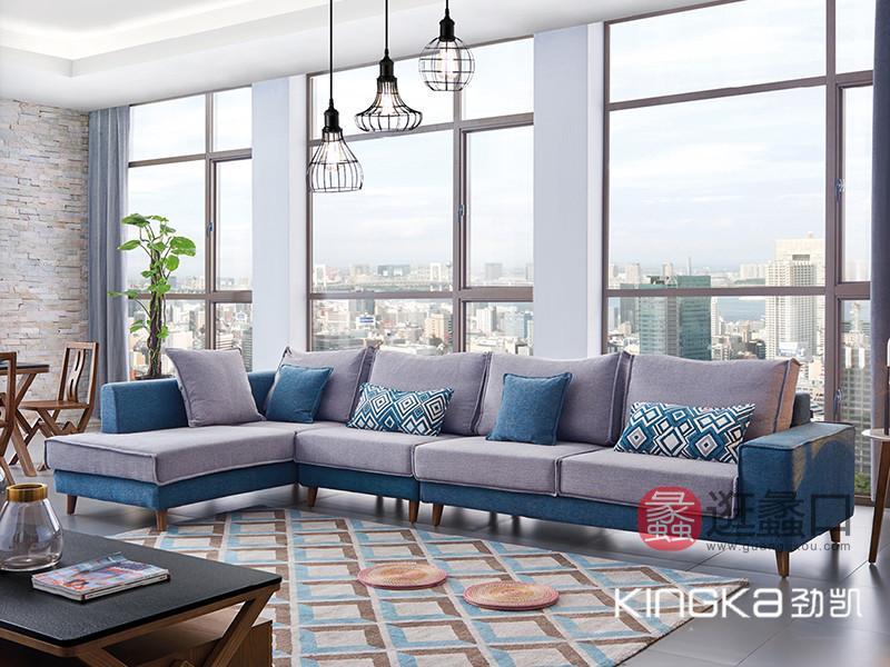 健辉家居·劲凯家具现代北欧客厅北美白蜡木蓝色静谧带扶手多人沙发