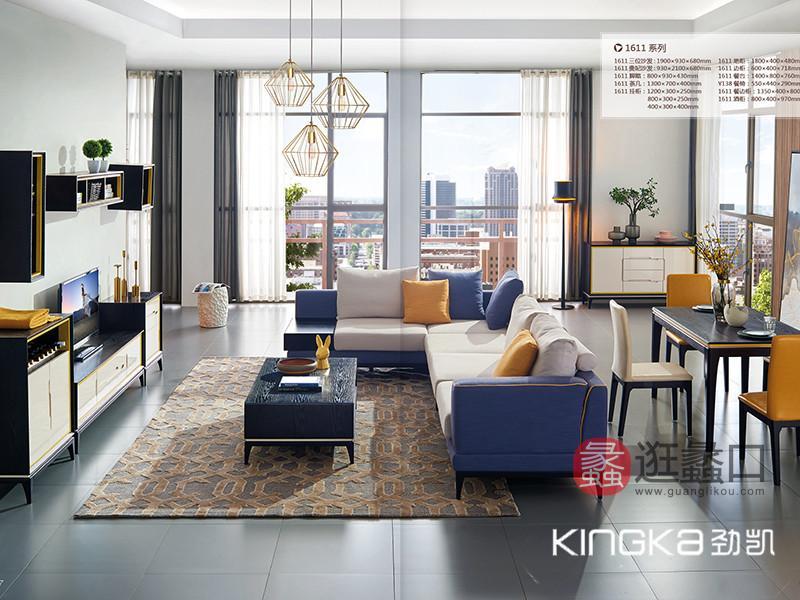 健辉家居·劲凯家具现代北欧客厅北美白蜡木活力亮色沙发和茶几组合