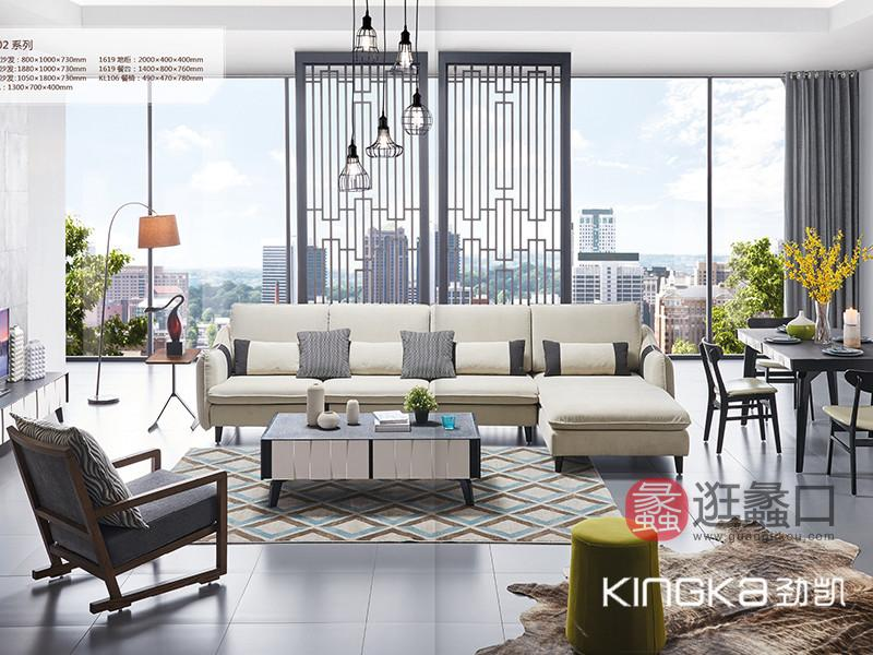 健辉家居·劲凯家具现代北欧客厅北美白蜡木白色简约舒适沙发+茶几组合