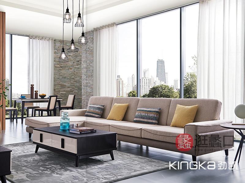 健辉家居·劲凯家具现代北欧客厅北美白蜡木简雅舒适带贵妃榻沙发