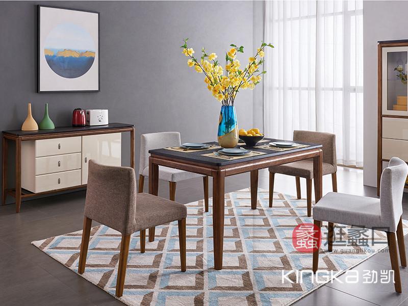 健辉家居·劲凯家具现代北欧餐厅北美白蜡木实木时尚餐桌椅组合
