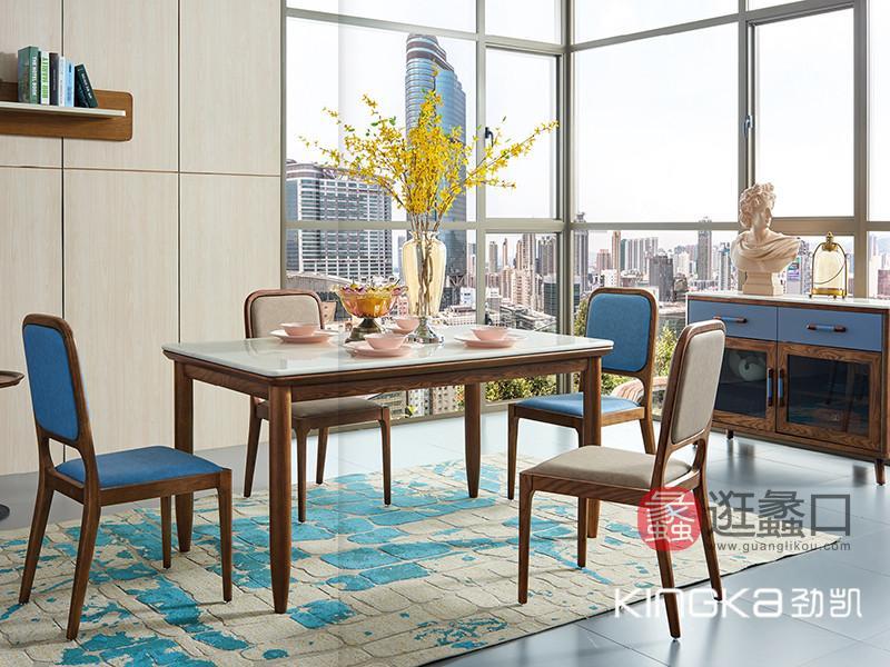 健辉家居·劲凯家具现代北欧餐厅北美白蜡木简雅蓝白色餐桌椅组合