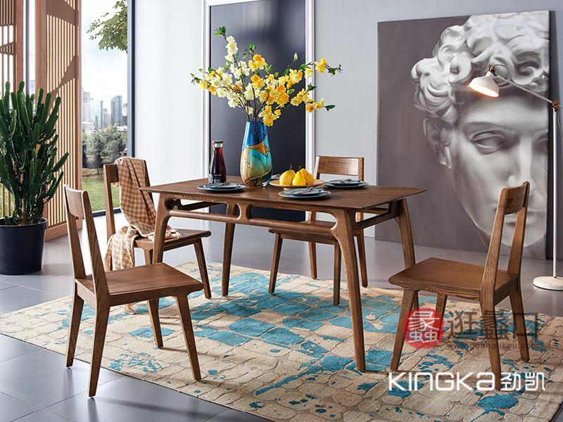健辉家居·劲凯家具现代北欧餐厅北美白蜡木极简纯木餐桌椅组合