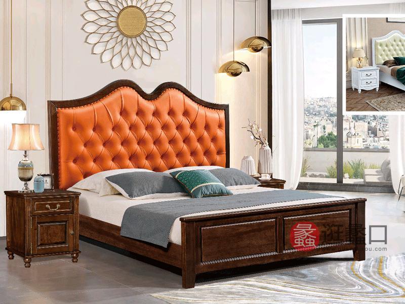 奥斯汀家具美式轻奢实木真皮床1.8米大床2902#床