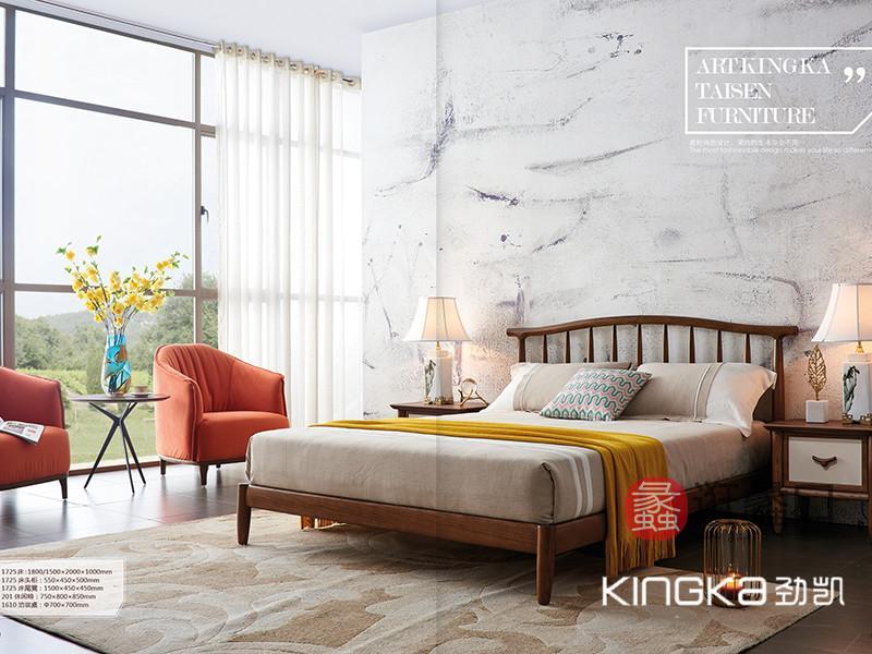 健辉家居·劲凯家具现代北欧卧室北美白蜡木事实木时尚双人舒适大床+床头柜组合