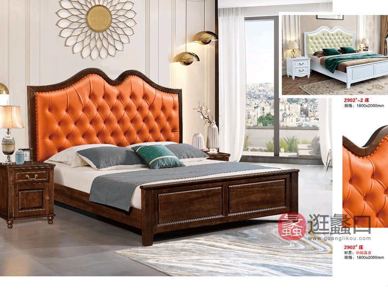 奥斯汀美式轻奢实木真皮1.8米大床2903#床胡桃色/灰白色