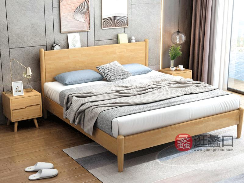 舒舍家具北欧卧室床W12圆脚床
