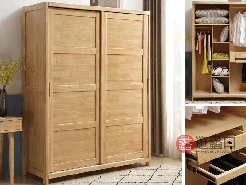 舒舍家具北欧卧室衣柜W26推拉衣柜